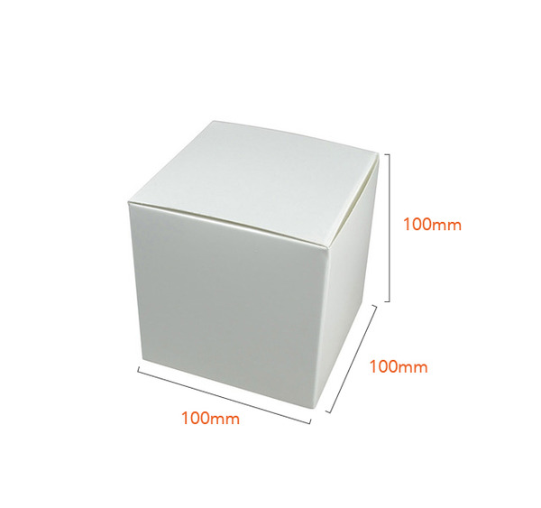One Piece Cube Box 100mm - Budget White