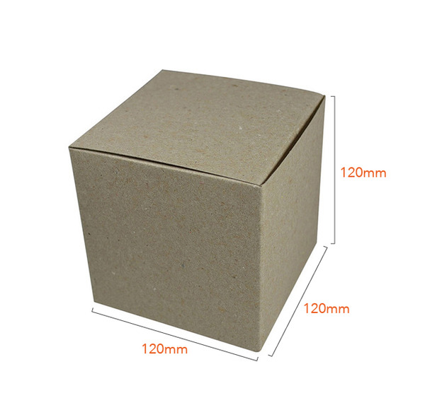 One Piece Cube Box 120mm - Recycled Brown (Brown Inside)