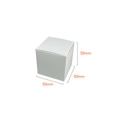 One Piece Cube Box 50mm - Smooth White  - Paperboard