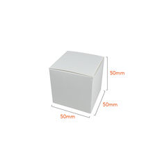 One Piece Cube Box 50mm - Gloss White  - Paperboard