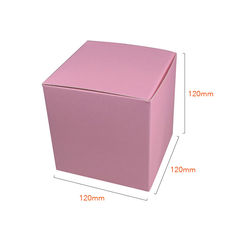 One Piece Cube Box 120mm - Matt Pink (White Inside)